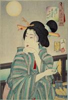 風俗三十二相 天ぷらを食べる美人 芳年