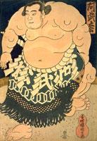 阿武松の土俵入