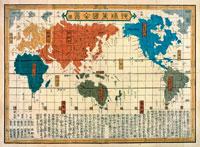 地球萬国全図