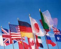 色々な国旗