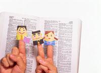 指人形 22451011644| 写真素材・ストックフォト・画像・イラスト素材|アマナイメージズ