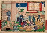 三代広重 大日本物産図会 煙草葉製造