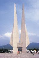 独立記念館 22451027880| 写真素材・ストックフォト・画像・イラスト素材|アマナイメージズ