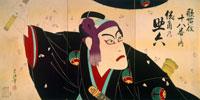 歌舞伎十八番之内