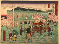 東京開化三十六景