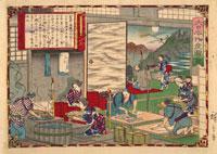 大日本物産図会 22451030609| 写真素材・ストックフォト・画像・イラスト素材|アマナイメージズ