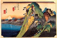 東海道五十三次 箱根