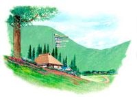 田舎の風景 イラスト