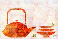 お屠蘇 イラスト 22451031361| 写真素材・ストックフォト・画像・イラスト素材|アマナイメージズ