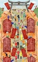 神社の秋祭りの出店 22451032567| 写真素材・ストックフォト・画像・イラスト素材|アマナイメージズ
