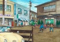 昭和のくらし 銭湯の前で遊ぶ子供