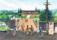 懐かしい昭和の小学校