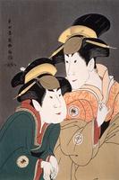 二世瀬川富三郎の大岸蔵人妻やどり木と中村万世の腰元若草