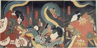 大蛇と武者