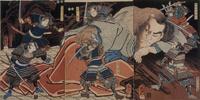 大江山酒呑童子 22451034212| 写真素材・ストックフォト・画像・イラスト素材|アマナイメージズ