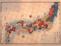 日本図 22451034220| 写真素材・ストックフォト・画像・イラスト素材|アマナイメージズ