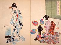 千代田の大奥 入浴 22451034239| 写真素材・ストックフォト・画像・イラスト素材|アマナイメージズ
