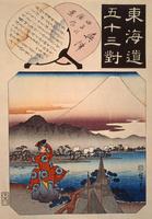東海道五十三対 奥津田子の浦風景 22451034240| 写真素材・ストックフォト・画像・イラスト素材|アマナイメージズ