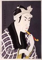 松本幸四郎の肴屋 五郎兵衛 22451034253| 写真素材・ストックフォト・画像・イラスト素材|アマナイメージズ