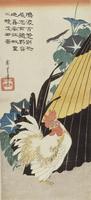 大短冊 傘と朝顔に鶏