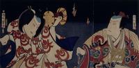 義経千本桜 川連法眼館 22451034329| 写真素材・ストックフォト・画像・イラスト素材|アマナイメージズ