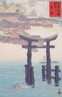日本名勝図会厳島 22451034330| 写真素材・ストックフォト・画像・イラスト素材|アマナイメージズ