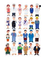 さまざまな職種の人の集合