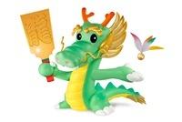 龍文字の羽子板を持つ龍