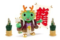 龍文字の凧を持つ袴姿の龍と門松