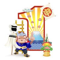 一番まといを持つ猿と正月飾り  22497000701| 写真素材・ストックフォト・画像・イラスト素材|アマナイメージズ