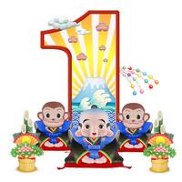 挨拶する福助と裃姿の猿 22497000710| 写真素材・ストックフォト・画像・イラスト素材|アマナイメージズ
