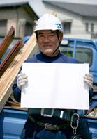 メッセージボードを持つ職人