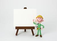 イーゼルのホワイトボードと工事の人 22748000808| 写真素材・ストックフォト・画像・イラスト素材|アマナイメージズ