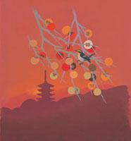 柿の木と鳥と五重塔