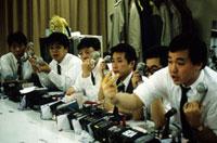 東京 外貨為替取引 於: 上田ハロー 1988年10月2日