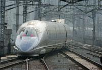新幹線500系テスト走行 東京駅 1996年12月17日