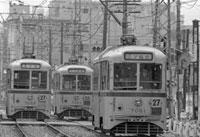 1974年 都電荒川線
