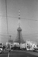 東京タワーの修繕作業 1965年