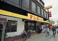 カリフォルニア米を使った回転すし店が大阪に開店 1992年10月2日