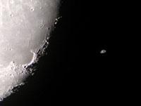 土星食 22995000197| 写真素材・ストックフォト・画像・イラスト素材|アマナイメージズ
