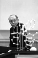 野依良治 名古屋大教授 ノーベル化学賞受賞者 23007002330| 写真素材・ストックフォト・画像・イラスト素材|アマナイメージズ