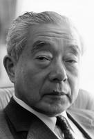 福井謙一 京大・京都工芸繊維大学名誉教授 ノーベル賞化学者 23007002354| 写真素材・ストックフォト・画像・イラスト素材|アマナイメージズ