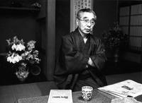 福井謙一 京大・京都工芸繊維大学名誉教授 ノーベル賞化学者 23007002355| 写真素材・ストックフォト・画像・イラスト素材|アマナイメージズ