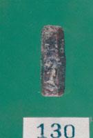 ルビー(原石) 23018003374| 写真素材・ストックフォト・画像・イラスト素材|アマナイメージズ