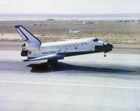スペースシャトルの着陸