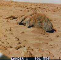 火星の表面の岩石