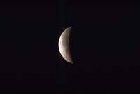 月食(25−1)