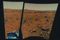 火星のクリュセ平原