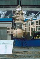 金星探査機金星4号(ベネラ4号)