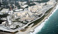 壁部分が完成した、中部電力浜岡原発の防潮堤